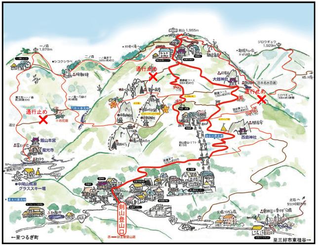 剣山の全体地図