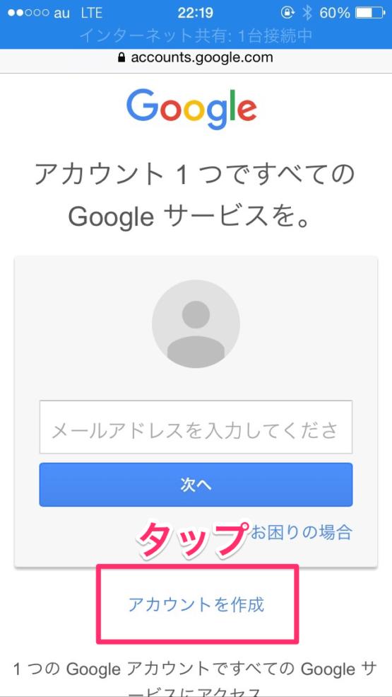 gmail_reg5