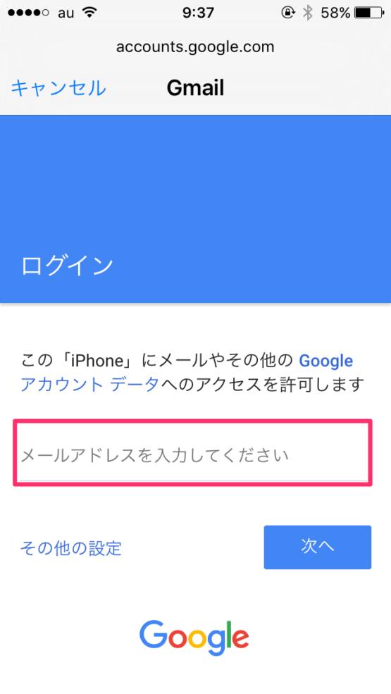 gmail_rege5
