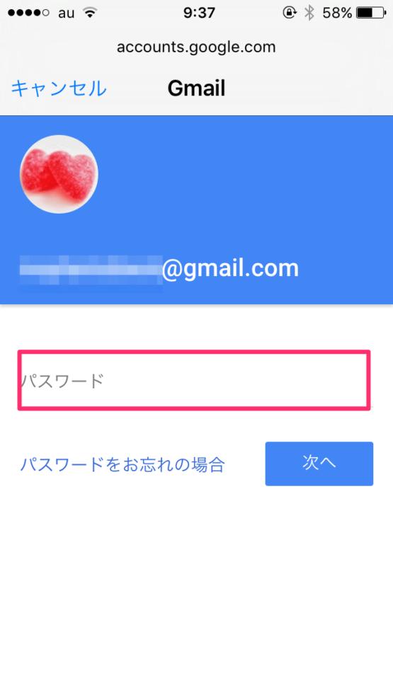 gmail_rege6