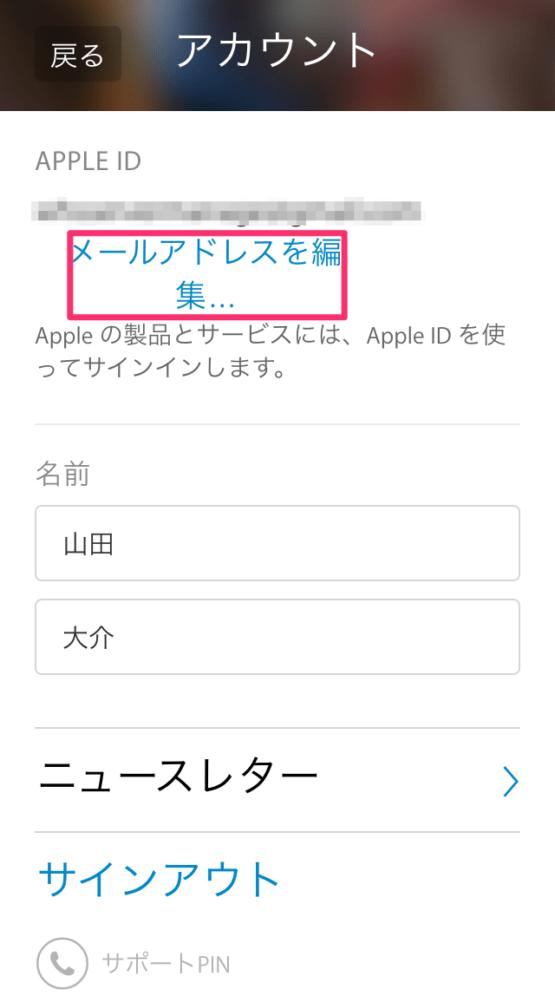 appleid3