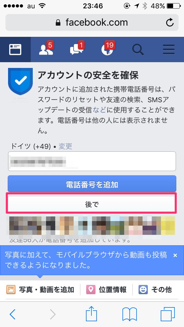 facebookの画像