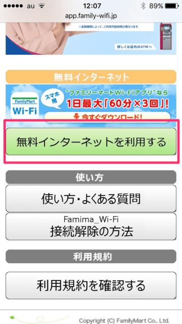 family5-1