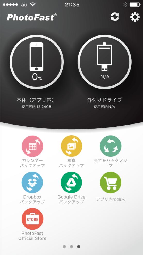 i-FlashDrive One2