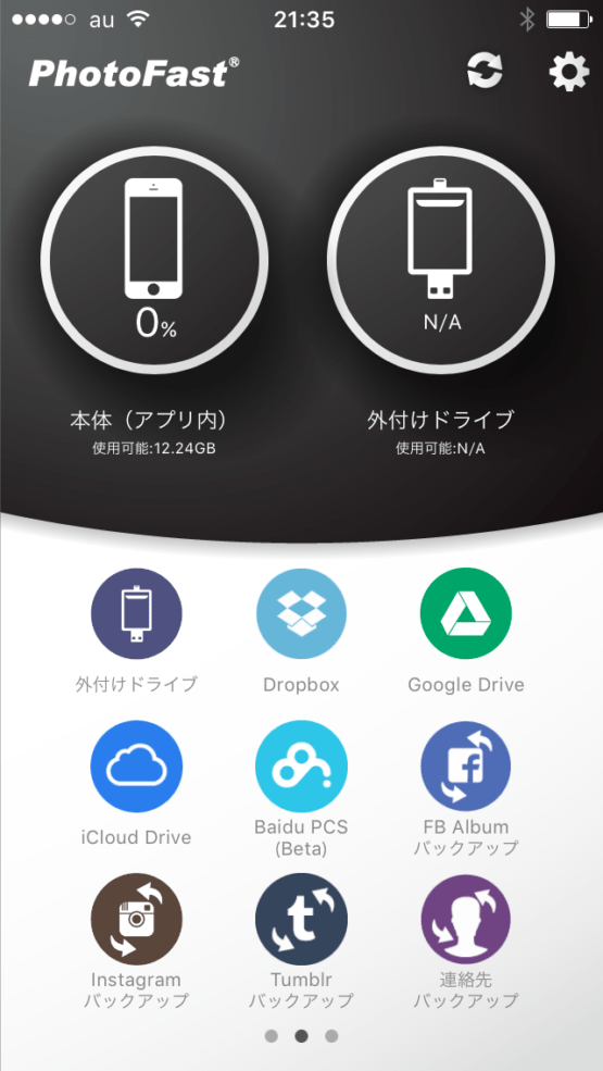 i-FlashDrive One3