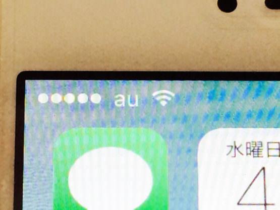 iPhonesim5