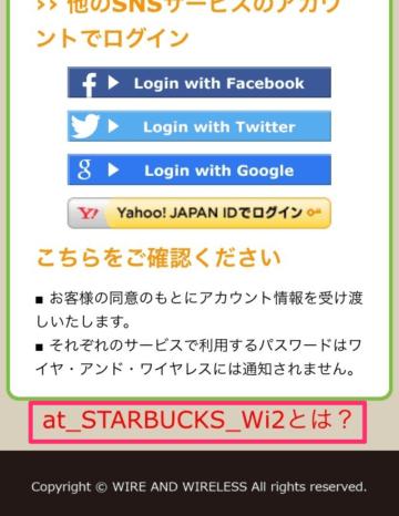 starbacks3-2