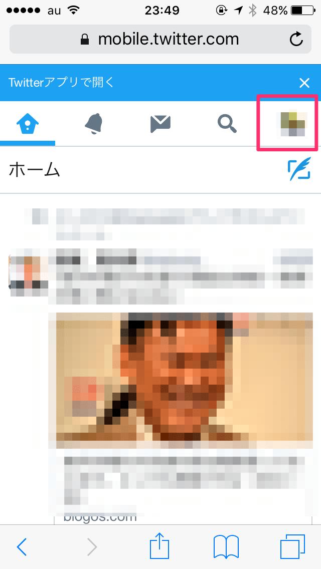 ツイッターの画像