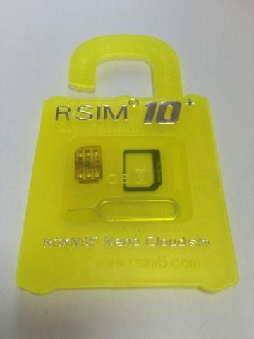 SIMロック解除アダプタ(SIM下駄)「R-SIM 10+」表